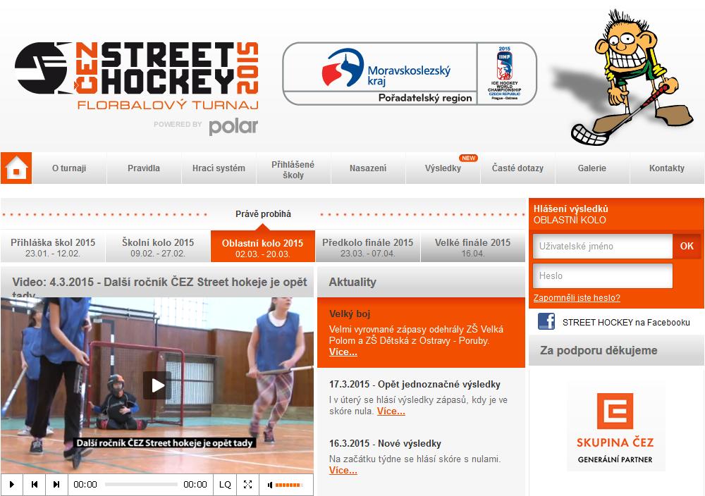 web-hockey-2015